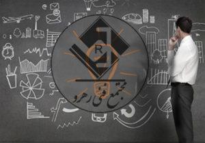 سطح اساتید در آموزشگاه فنی و حرفه ای رهرو